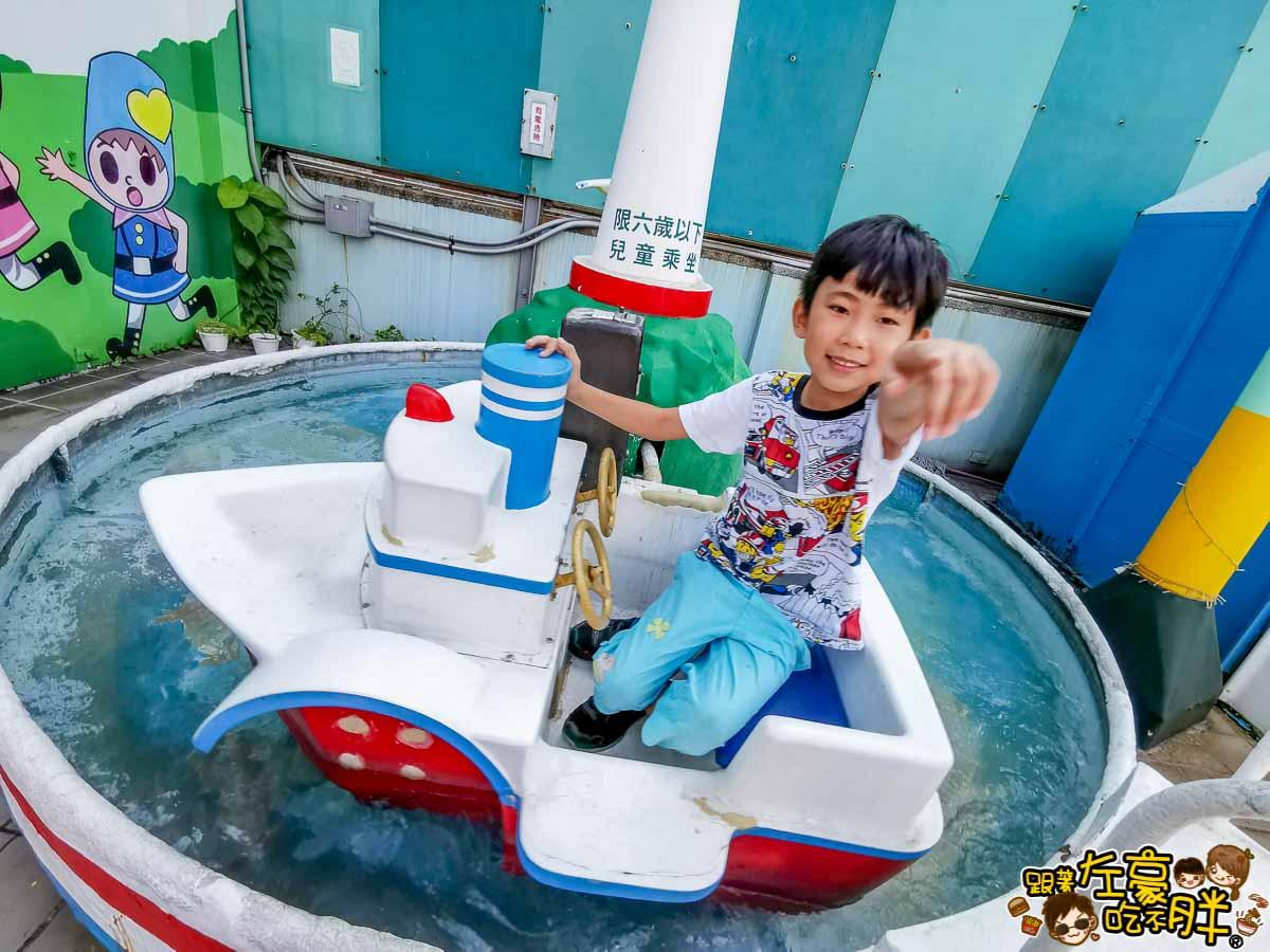 大立5樓兒童館(兒童樂園) -145