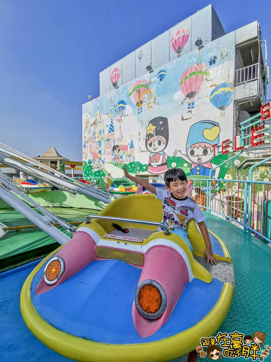 大立5樓兒童館(兒童樂園) -134