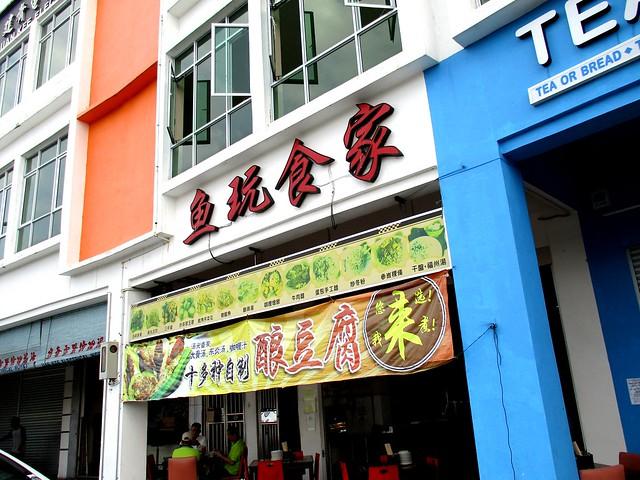 Fish Culture II, Ulu Sg Merah