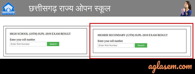 CG Open 12th Supplementary Result 2019 - Announced