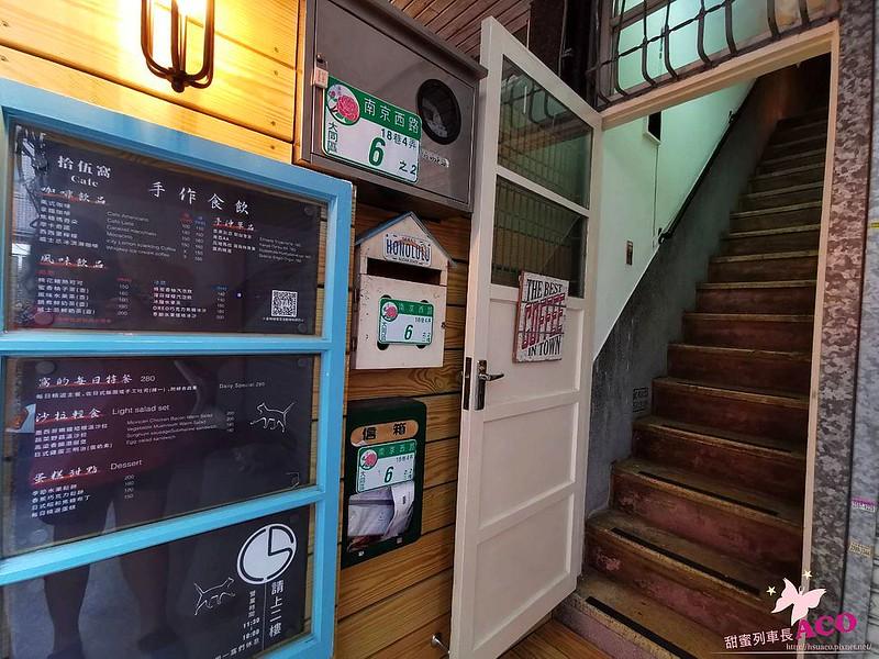 中山咖啡廳66