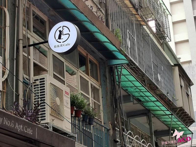 中山咖啡廳65
