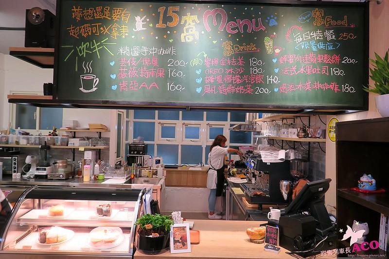 中山咖啡廳61