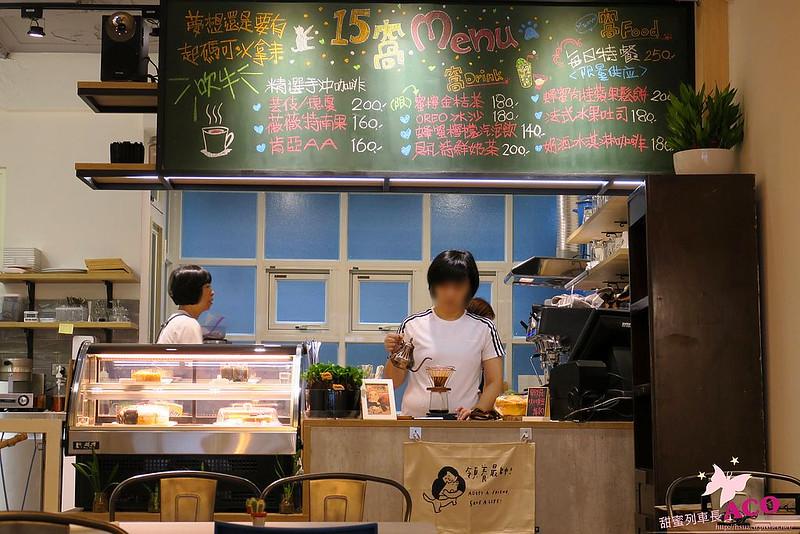 中山咖啡廳3