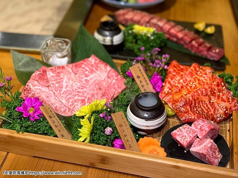 締藏和牛燒肉_190924_0021