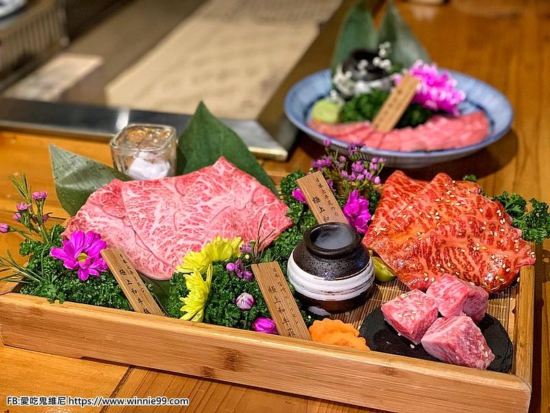 締藏和牛燒肉_190924_0019