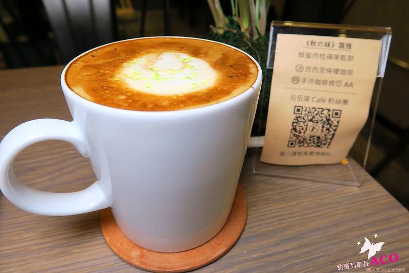 中山咖啡廳38