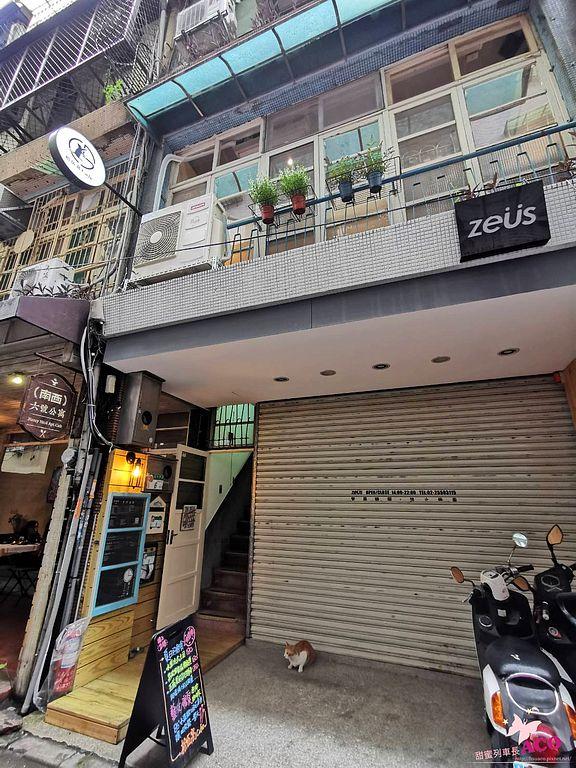 中山咖啡廳64