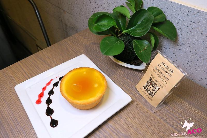 中山咖啡廳13