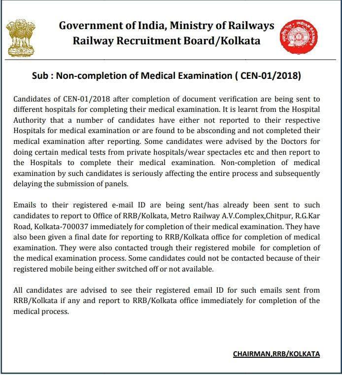 Railway Recruitment 2019 Selected Candidates Skip Medical Examination Impacting Selection Process, Says RRB Kolkata