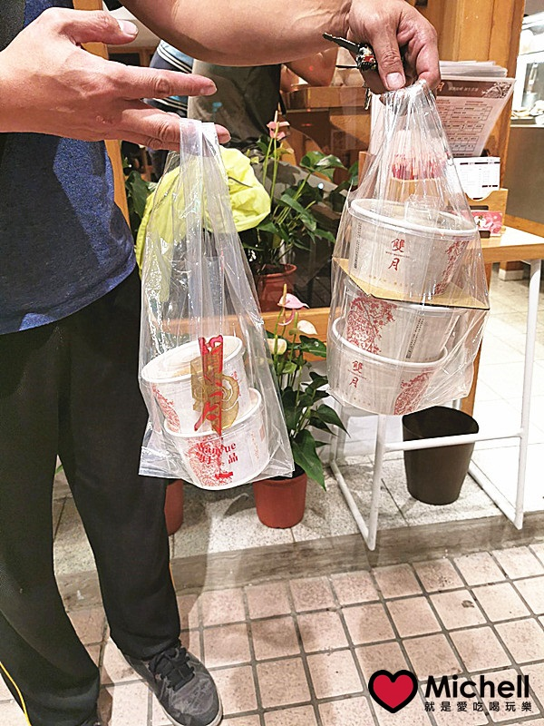 雙月食品社(中和店)
