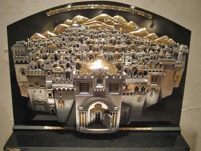 Jerusalem artwork by Israeli artist Frank Meisler.
