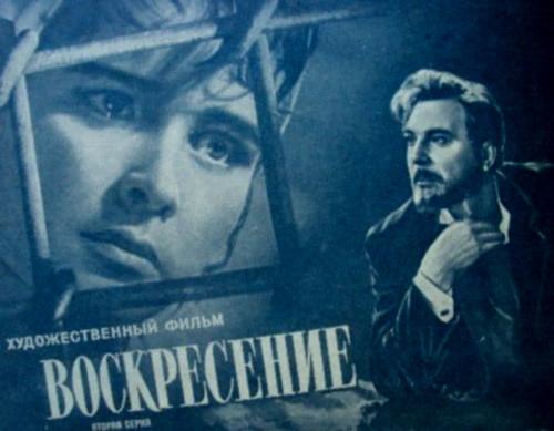 resurrection_1961