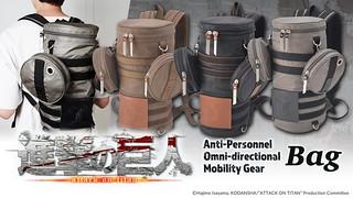 立體機動裝置背包化!《進擊的巨人》x Tokyo Otaku Mode  ケニー・アッカーマン「対人立体機動装置 ポーチ」