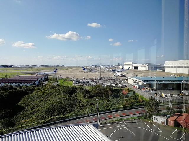Last view of Narita