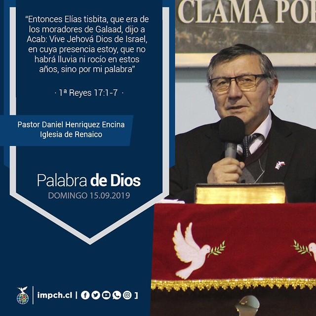 Palabra de Dios | Domingo 15 de Septiembre 2019