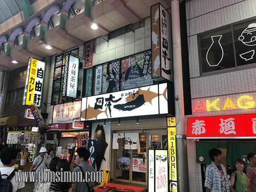 回轉壽司日本一