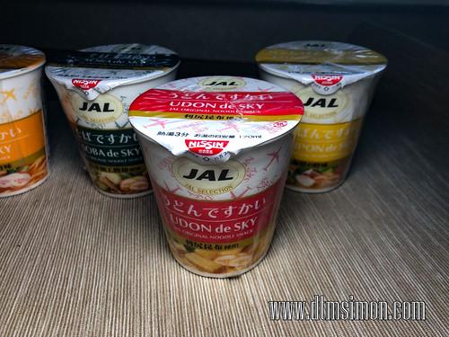 日清JAL杯麵