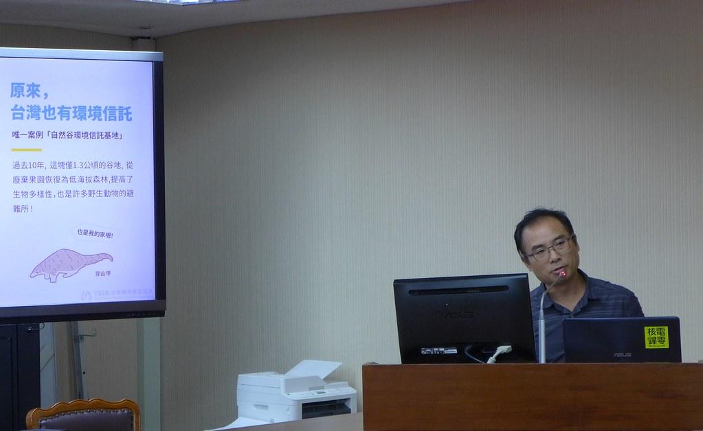 台灣環境資訊協會秘書長陳瑞賓以自身經驗為例,認為公開透明與落實公益是絕對可行。孫文臨攝