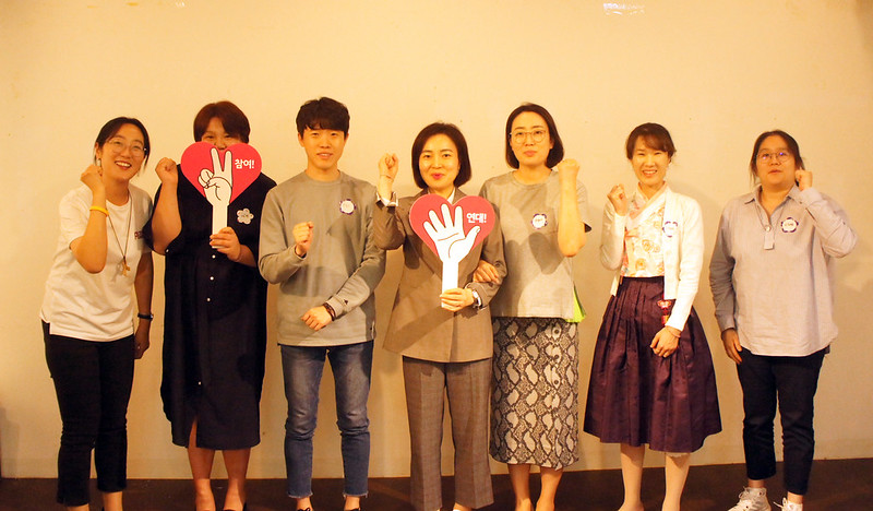 20190924_신입회원만남의날 (1)