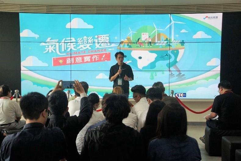 氣候變遷創意實作競賽 決賽現場 我與組員合影,所有者:黃筱涵
