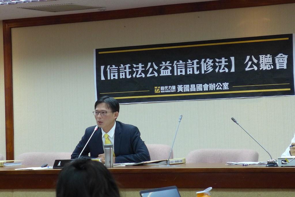立委黃國昌認為,現在的《信託法》讓承接公益信託的信託業者淪為會計加出納。孫文臨攝