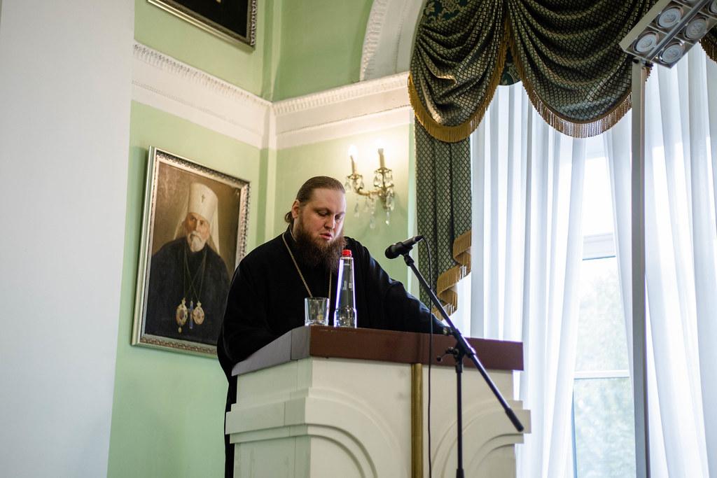25 сентября 2019, X Международная научно-богословская конференция / 25 September 2019, The X International Scientific and Theological Conference