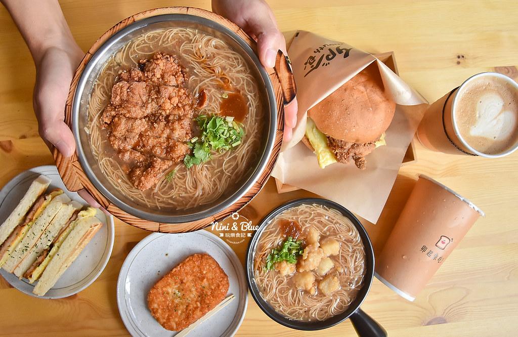 卯食mouth 吐司·麵線·漢堡.台中早午餐18