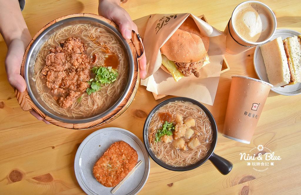 卯食mouth 吐司·麵線·漢堡.台中早午餐17