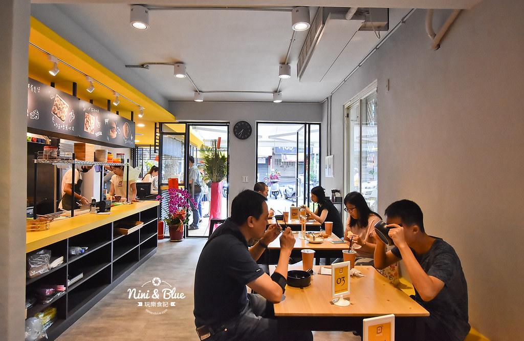 卯食mouth 吐司·麵線·漢堡.台中早午餐04
