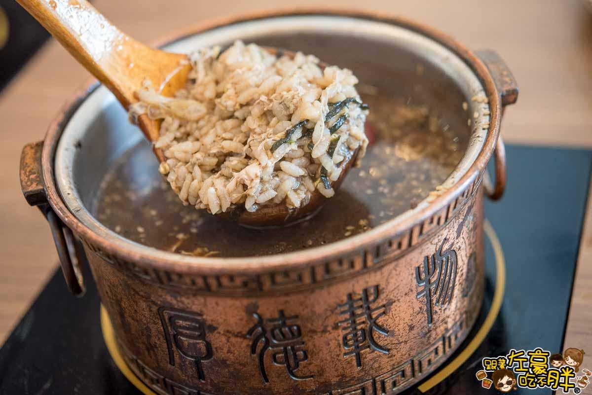 德記中藥火鍋(台南火鍋)台南美食 -56
