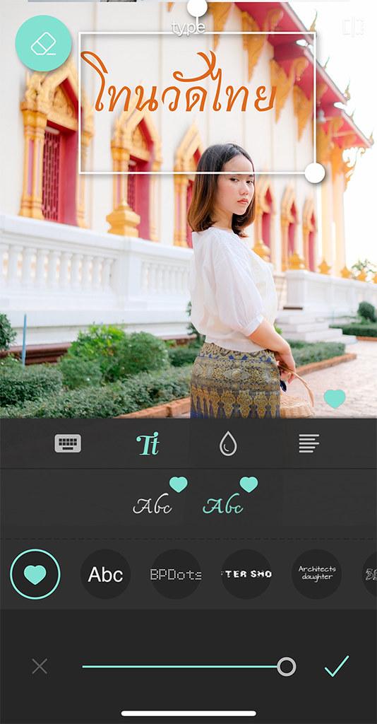 install-font-thai-ios13-09