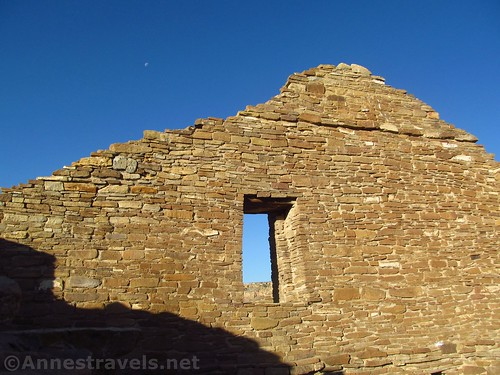 I'm not sure that you can see the moon, high up above and to the left o the window at Pueblo del Arroyo, Chaco Culture National Historical Park, New Mexico