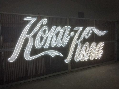 'Koka-Kona' sign, part of the late  Bert Neumann's 2015  set for The Brothers Karamazov at Berlin's Volksbühne theatre.