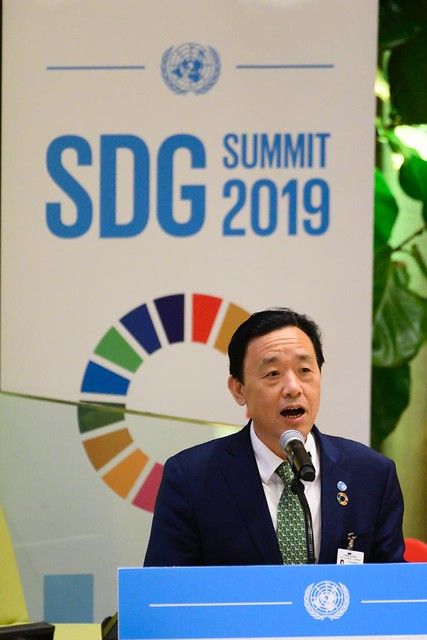 SDG Summit: Leaders Dialogue 2: