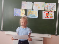"""Акция """"Сохраним школьный учебник!"""""""