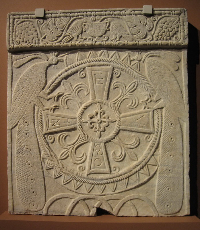 39 Лицевая сторона алтарного престола VII в. Аквилея