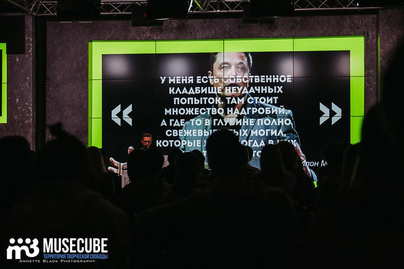 Krugi_sveta_Digital_october_040