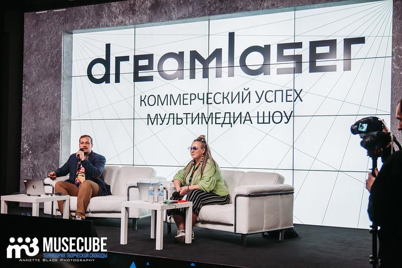 Krugi_sveta_Digital_october_044