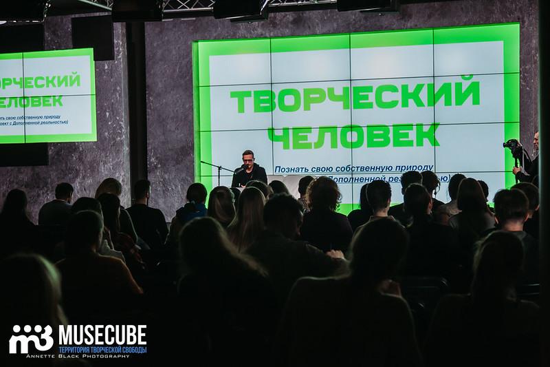Krugi_sveta_Digital_october_035