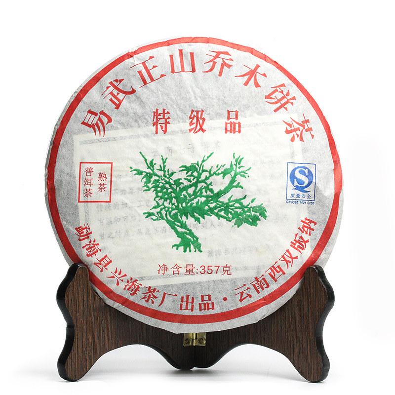 """2012 Xing Hai Cha Chang """"Yi Wu Zheng Shan Qiao Mu"""" Cake 357g Puerh Ripe Tea Shou Cha"""