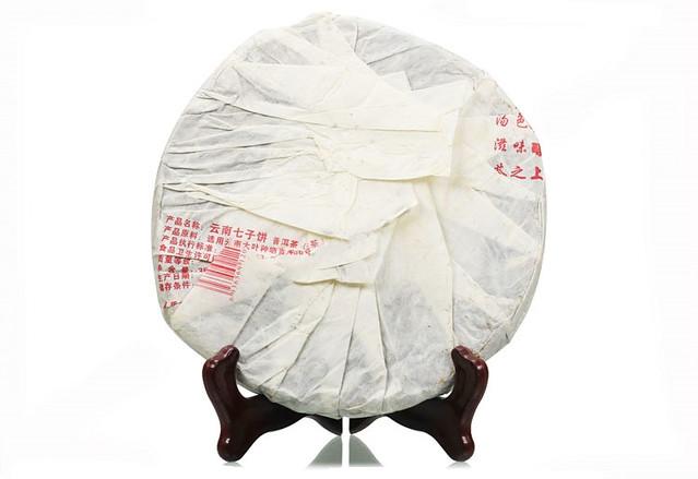 """2006 XingHai  """"7639"""" (Yun Nan Qi Zi Bing) Cake 357g Puerh Raw Tea Sheng Cha"""