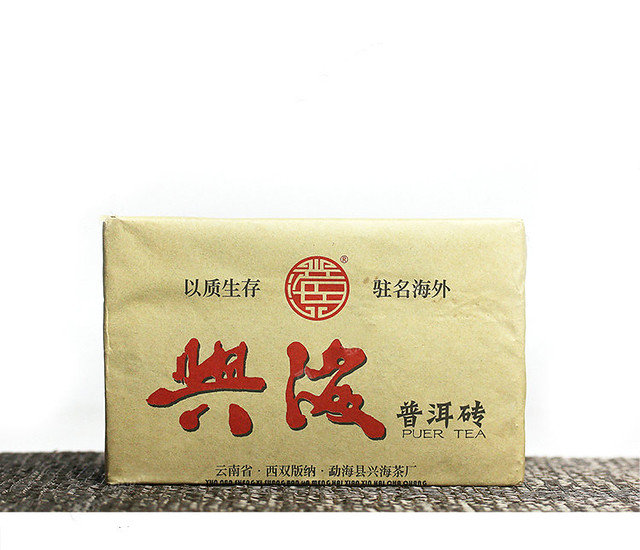 """2012 Xing Hai Cha Chang """"Pu Er Zhuan """" Brick 250g Puerh Ripe Tea Shou Cha"""