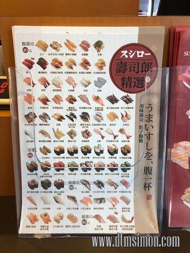 回轉壽司郎 市政南店