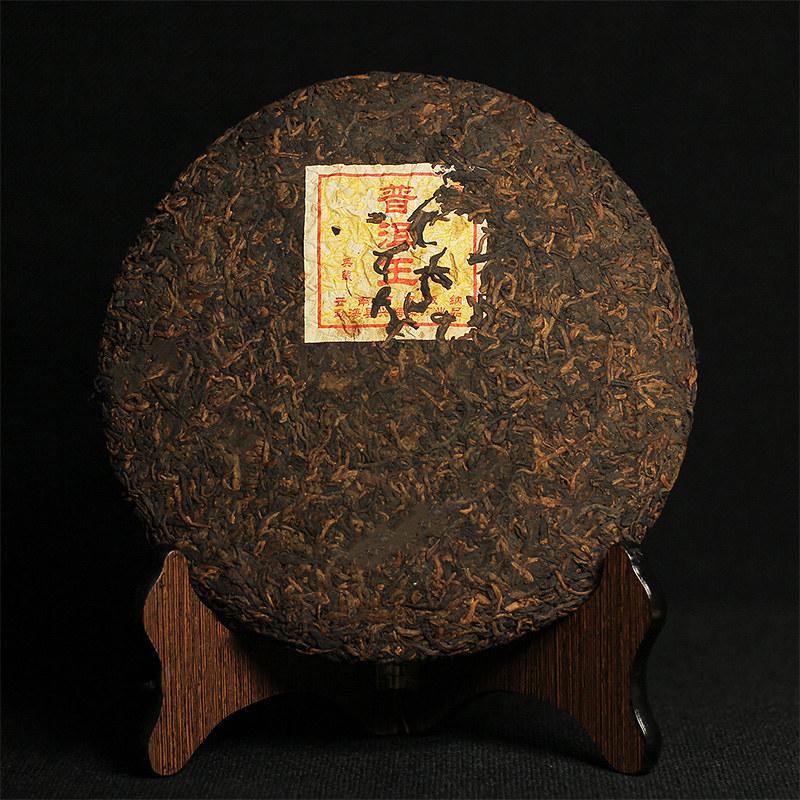 """2006 XingHai """"King PuEr """" Cake 357g Puerh Ripe Tea Shou Cha"""