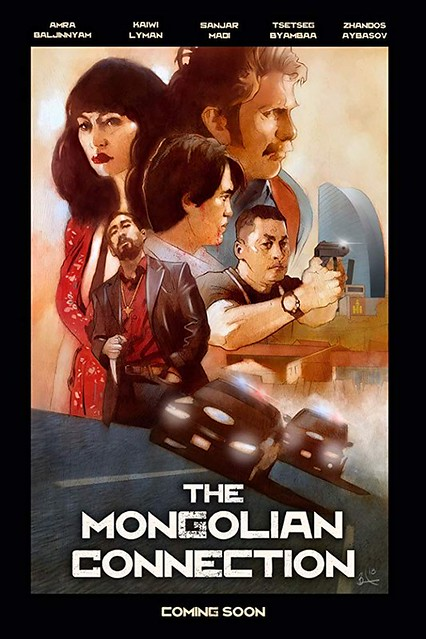 TheMongolianConnectionPoster