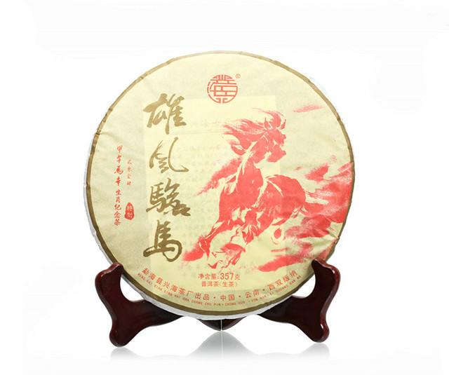"""2014 XingHai  """"Xiong Feng Jun Ma"""" (Zodiac Horse Cake) 357g Puerh Raw Tea Sheng Cha"""