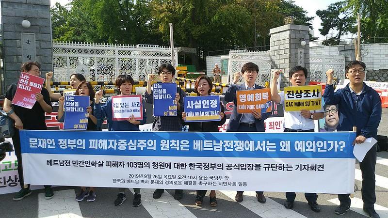 20190926_기자회견_베트남전 민간인학살 피해자 청원에 대한 한국정부 입장 규탄