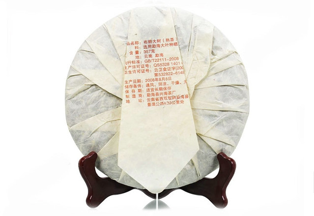 """2008 XingHai """"Bu Lang Da Shu"""" Cake 357g Puerh Ripe Tea Shou Cha"""
