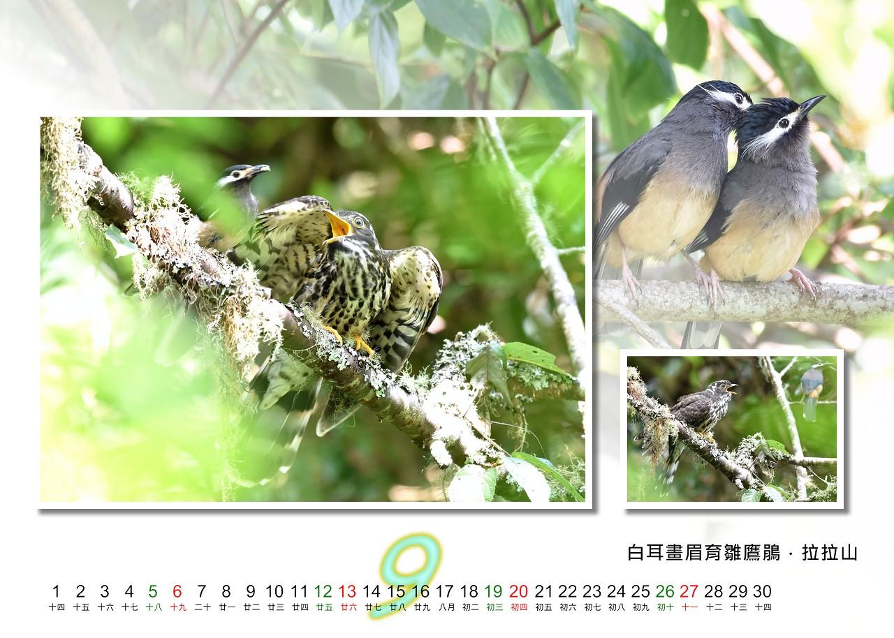 Calendar2020_09_S